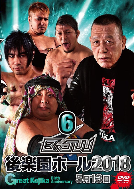"Big Japan Wrestling Korakuen Hall DVD-R series ""sixth in 2018 May 13""(0.2kg)"