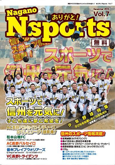 Nsportsフリーマガジン  vol.7