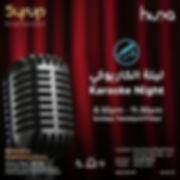 karaoke-night-fb&insta.jpg