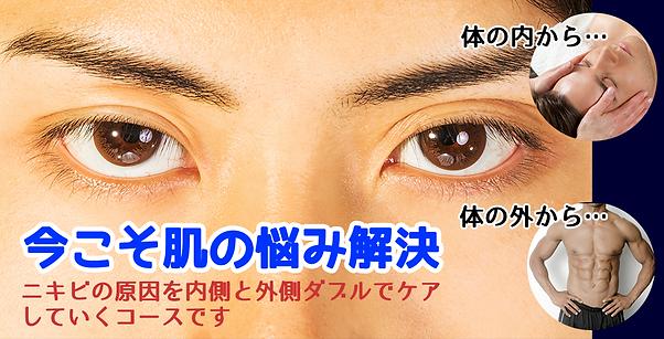 mens_nikibi.png