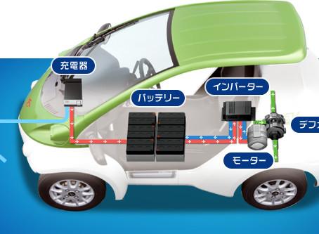 出張美容は、電気自動車で伺います!