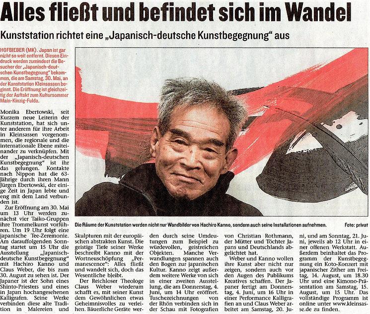 presse allemand 001.jpg
