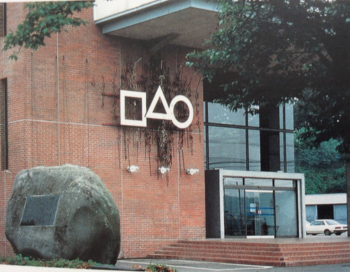 « EAU FEU TERRE »  Mairie de Minaminasu, Tochigi Ken, Japon