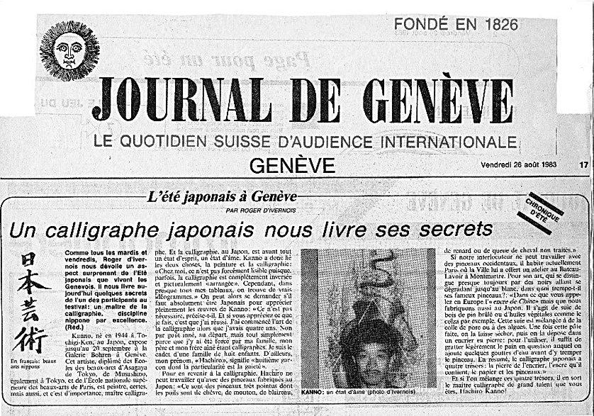Presse_français_003.jpg