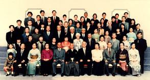 Famille KANNO