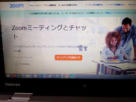 松柏舎(大和梅岩力講座)4月度ZOOMにて初開催