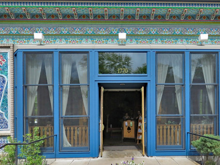 Letter to Boulder City Council in Support of Exterior and Interior Landmarking of Dushanbe Teahouse