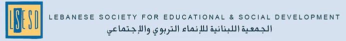 Lebanese Society for Educational and Social Development