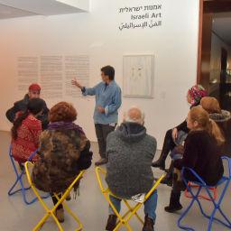 מוזיאון ישראל - פרויקט הדמנציה