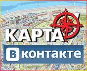 ООО Карта, Карта Нижний Новгород, ООО Карта вк, ООО Карта vk