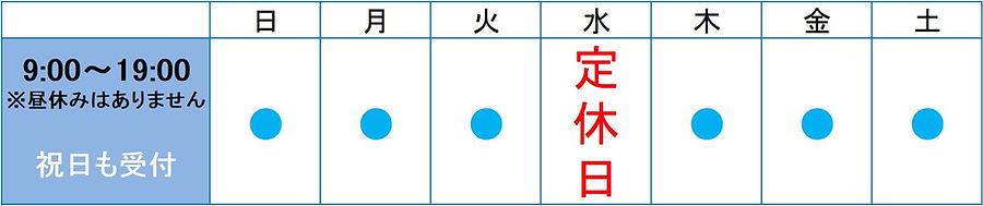 テスト_ラスト.jpg