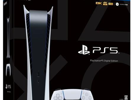 PS5は手に入るか?