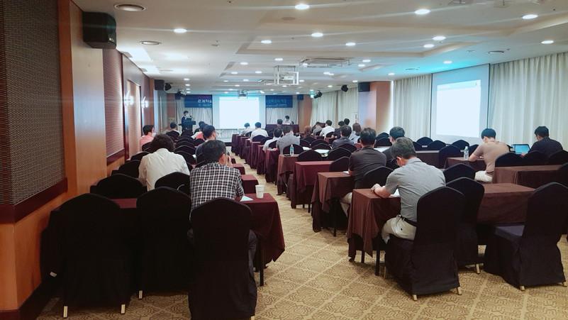 2020 한국신뢰성학회 춘계학술대회 참가