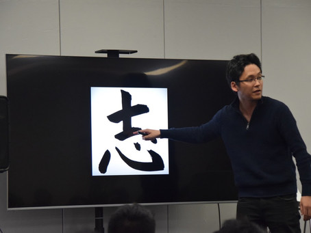 SUKIYAKI Japan Night ~Tech Trends from CES & Startups Pitch~ with Plug and Playを開催!