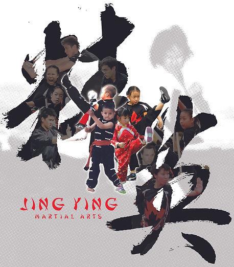 jingying upstair poster.jpg