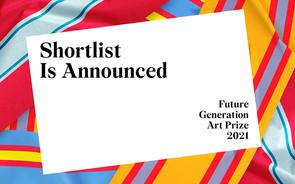 Anuncia la lista de artistas preseleccionados para la sexta edición del Premio de Arte Generación