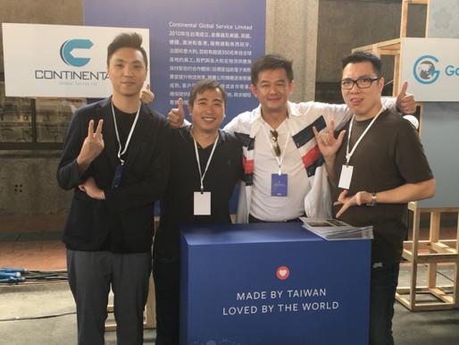 Facebook活動「2020與世界為友」 台灣總統上台表示:讓世界透過Facebook看到台灣的好
