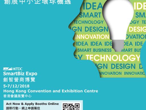 香港創智營商博覽,不同的機遇和挑戰