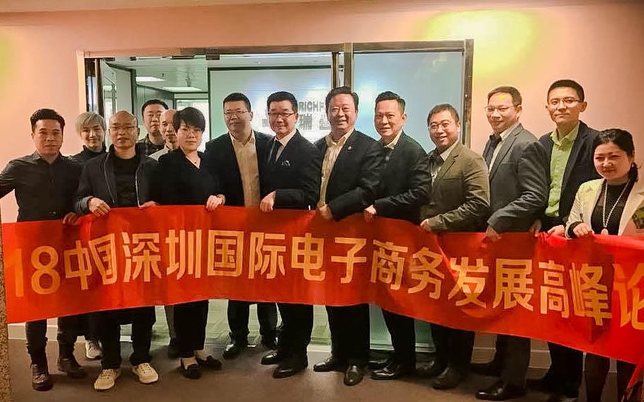 與深圳電商協會簽訂合作協議