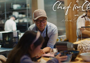 Chef to Chef 2.jpg