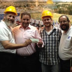 Check 1 Hatzalah