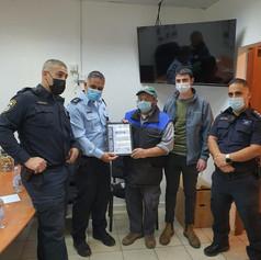 Award from Israeli Police
