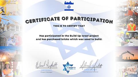 BUI certificate.png
