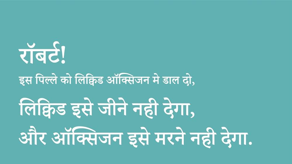 Ajeet movie Dialogue