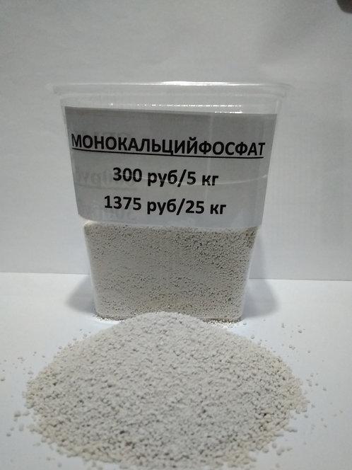 Монокальцийфосфат