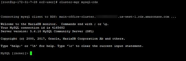 screenshot of cluster-mgr  mysql-rds