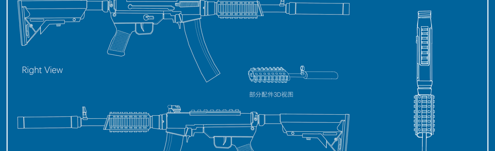Weapon design - Type 85 SMG Mod 0 - Tree of Firmament