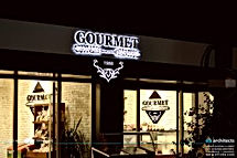 gourmet_bakery_pastane_08-300x200.jpg