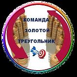 герб 2.png