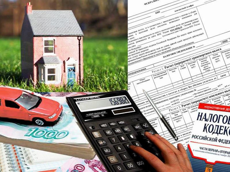 Уплата личных налогов