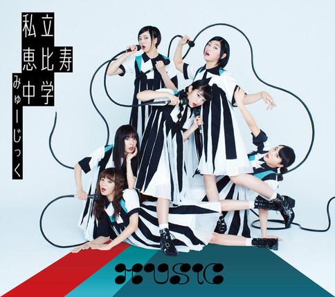 SHIRITSU EBISU CHUGAKU / MUSiC