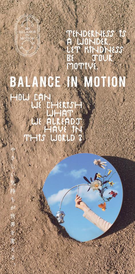 "LUMINE VMD ""BALANCE IN MOTION"""