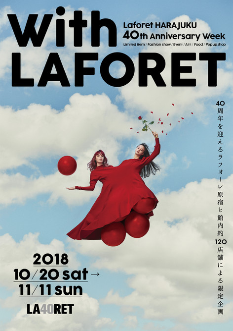 with LAFORET / 40th Anniversary week