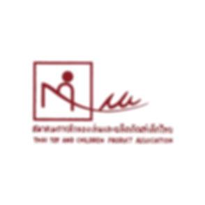 Logo TTIA 2018 Final_3.jpg