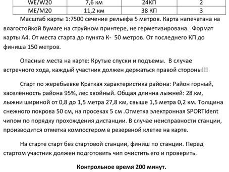 Чемпионат РК. Второй день.