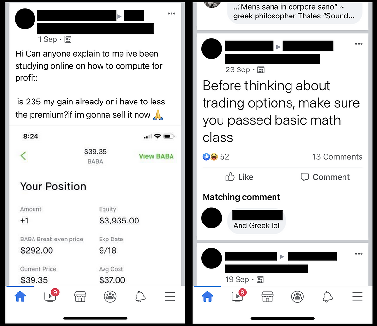 options trading mistake1.png