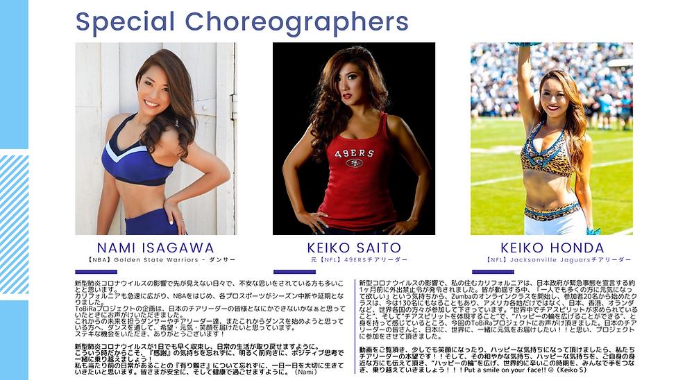 Special Choreographer.png