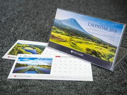 富士クラシックカレンダー