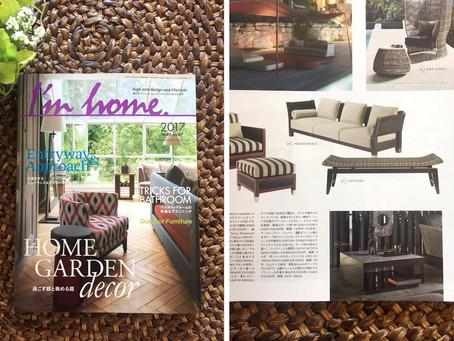 ヨタカの家具が今月発売の雑誌「アイムホーム」に掲載されました。