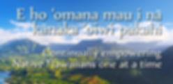 PCED tagline.jpg