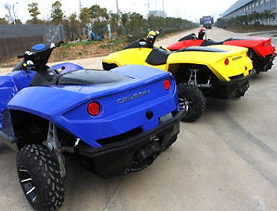Water PowerSports  Quad Jet ski  Quad JetSki  Quad Ski