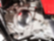 what does cc mean for a dirt bike engine