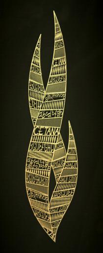 cetana-gold-art-mockup-2.jpg
