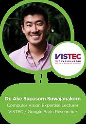 Dr. Ake (1).png