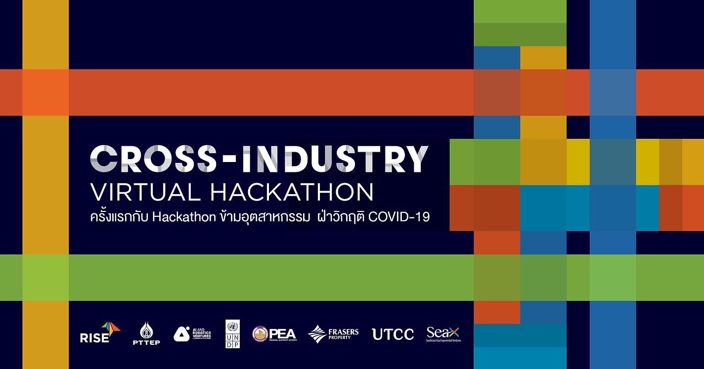Cross Hack_Blog Banner_2.png