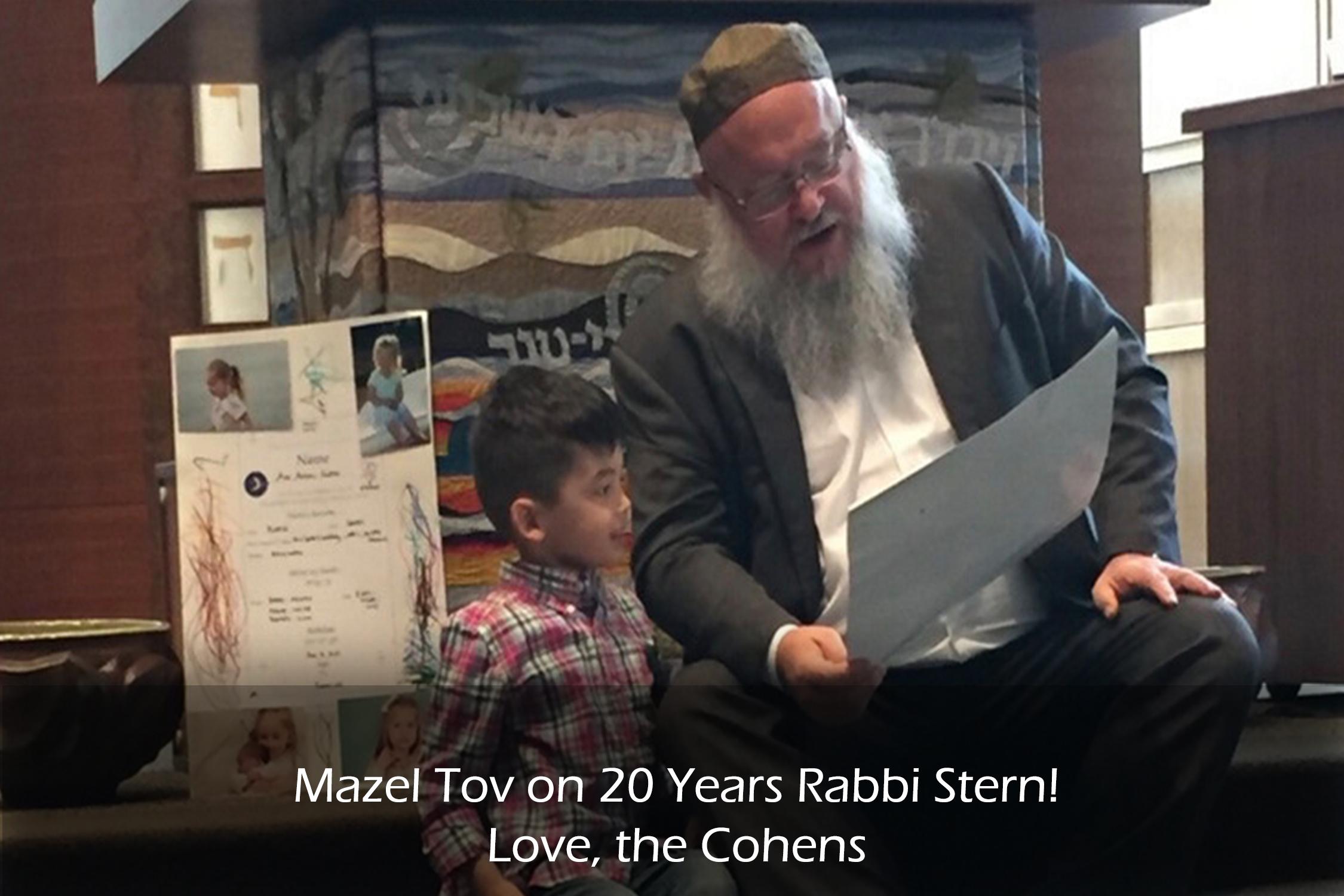 Rabbi Keith Stern's 20th Anniversary
